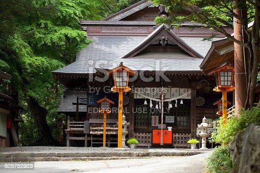 istock Arakura Sengen Shrine 525752923