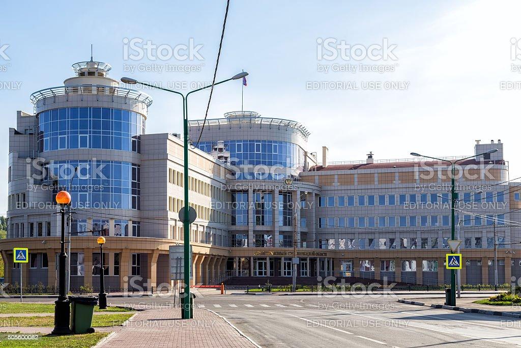 Arbitration Court of Lipetsk region. Russia stock photo
