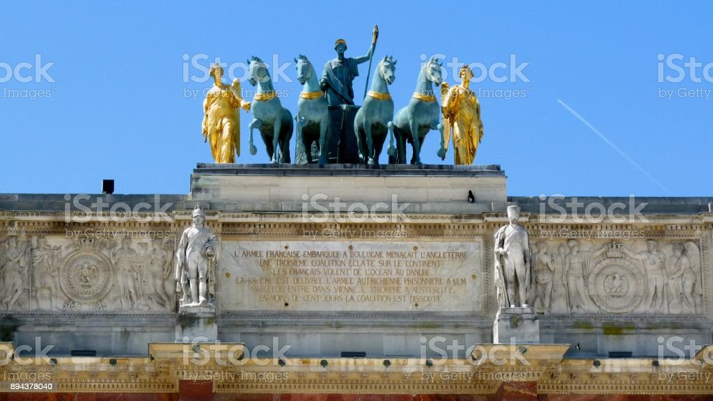 Arc de Triomphe du Carrousel, Paris stock photo