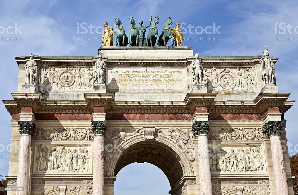 Arc de Triomphe du Carrousel royalty-free stock photo