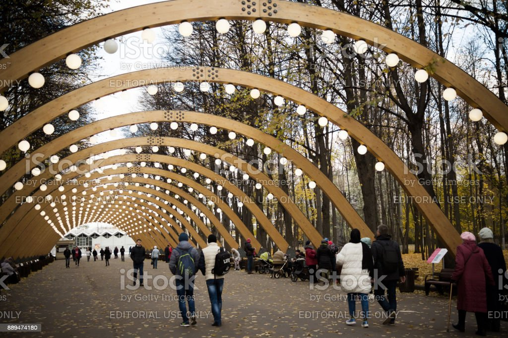 Arc with lanterns in the park. stock photo
