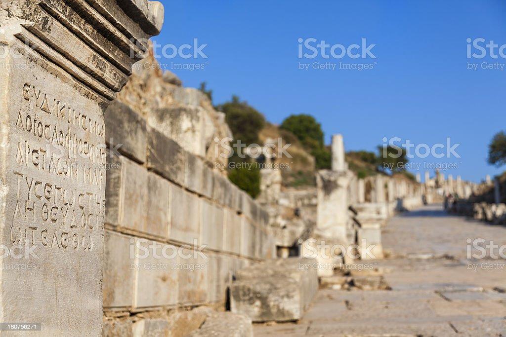 Arcadian Way, Ephesus, Turkey stock photo