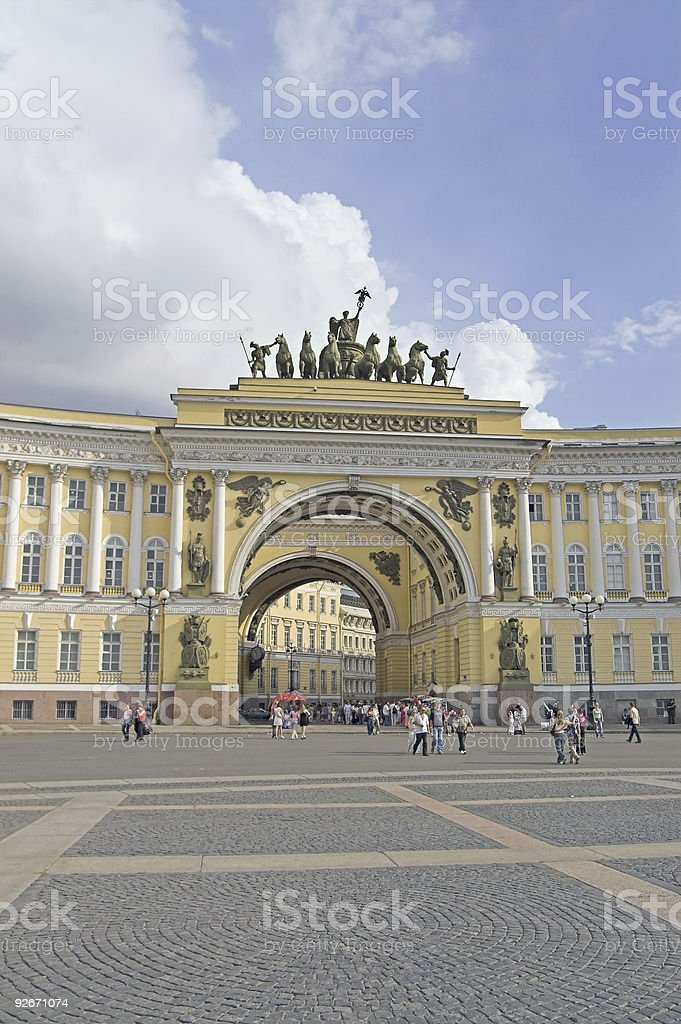 Arch Building stock photo