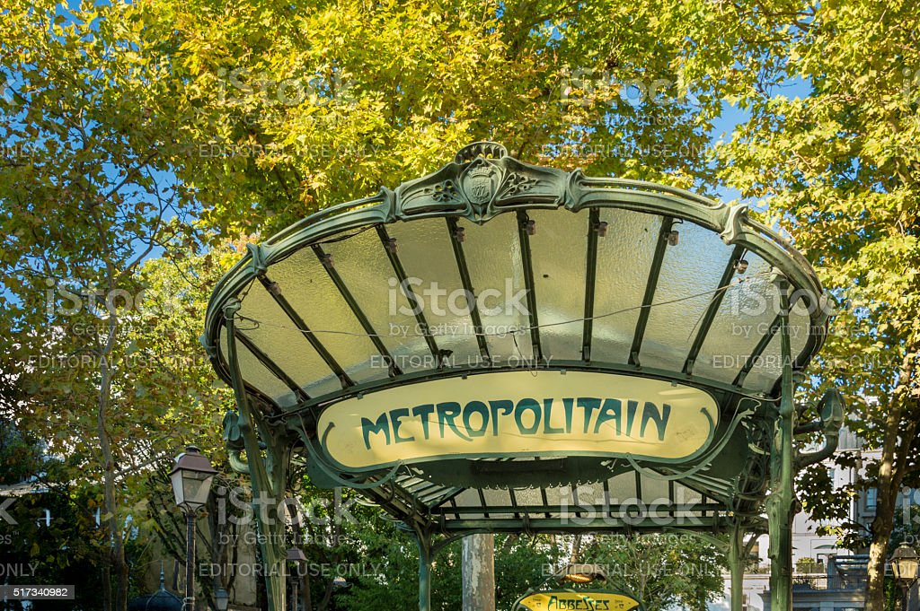 Arch of Parisien metro with metro sign stock photo