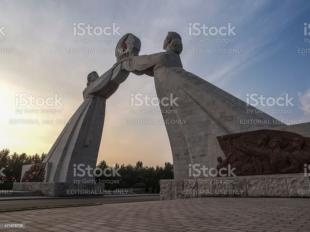 Arch of Reunification in Pyongyang, North Korea royalty-free stock photo