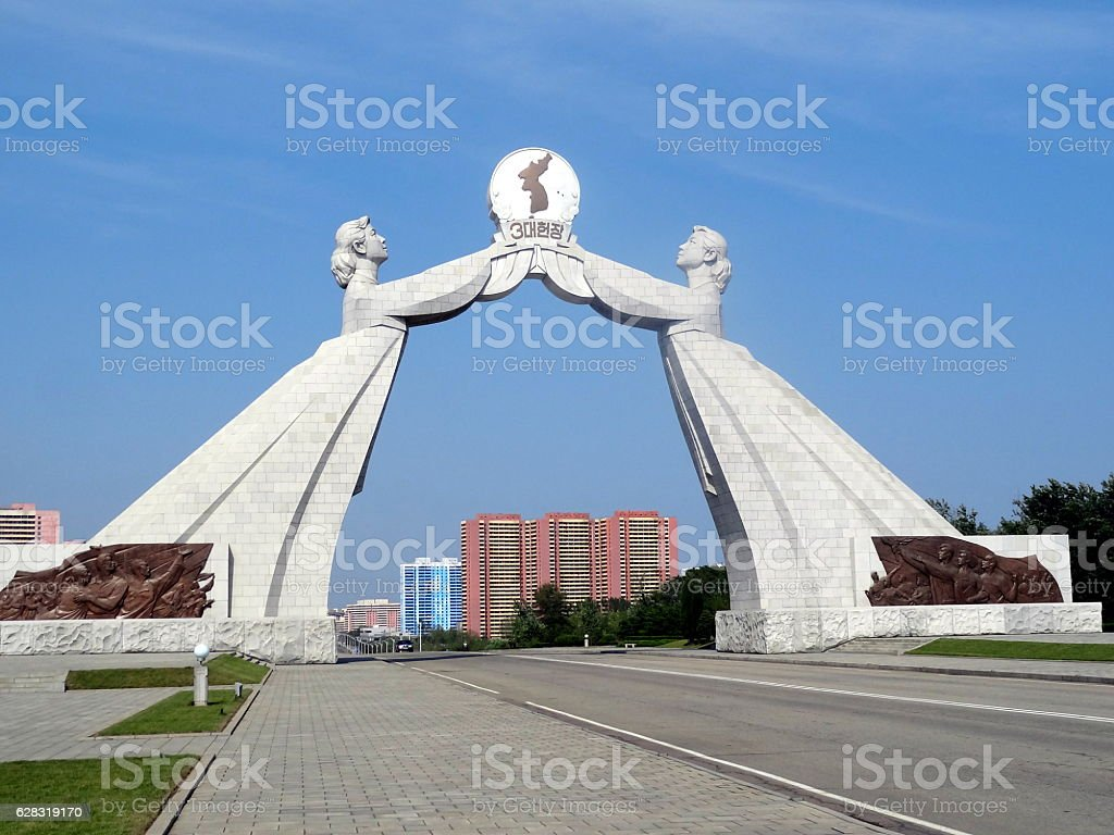 Arch of Reunification stock photo