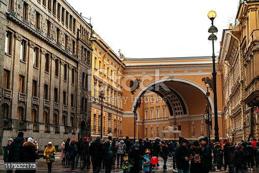 Arch Of The General Staff with Crowd, St.Petersburg