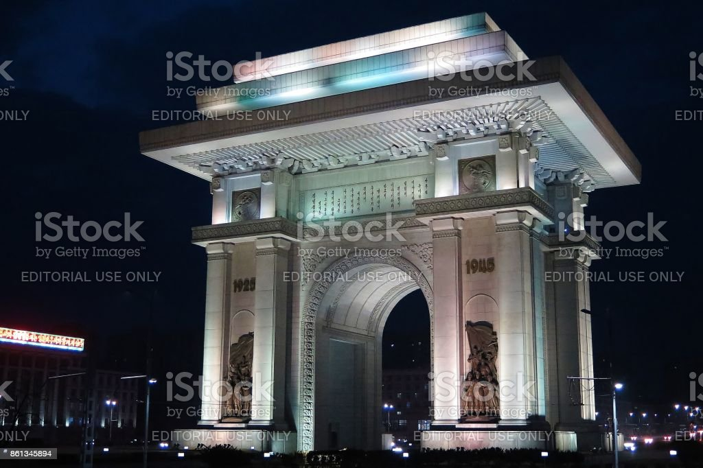 Arch of Triumph, Pyongyang stock photo