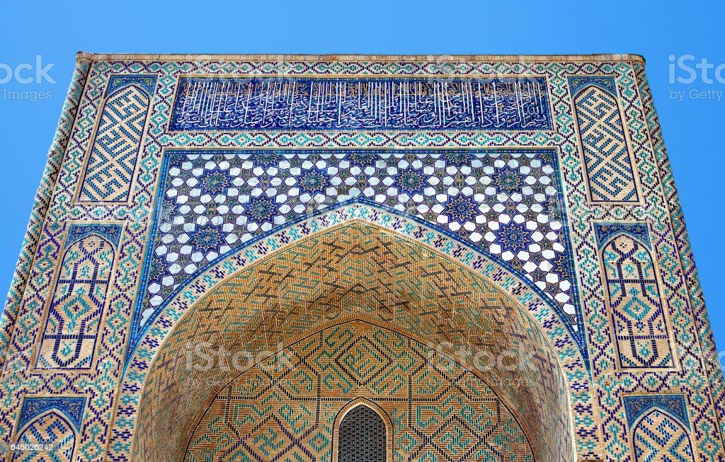 Arch portal of Kok Gumbaz mosque, Uzbekistan stock photo