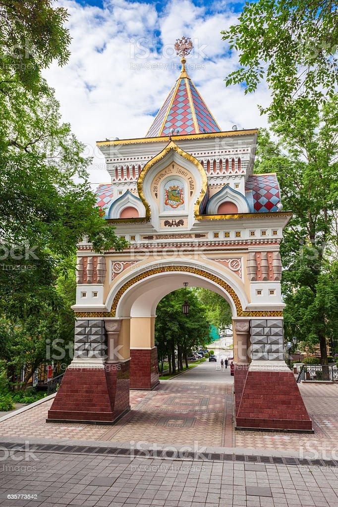 Arch Prince Nicholas, Vladivostok stock photo