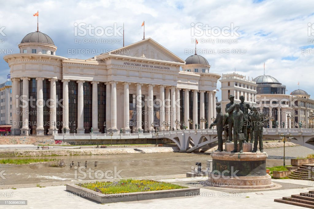 Archaeological Museum of Macedonia in Skopje stock photo