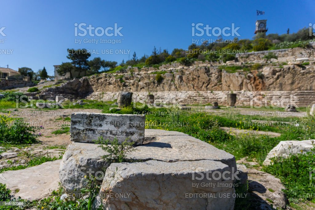 Archaeological site of Eleusis (Eleusina). The Telesterion epigraph, the hall in which events dedicated to Demeter and Persephone were reenacted and the pilgrims were initiated into the Mysteries stock photo