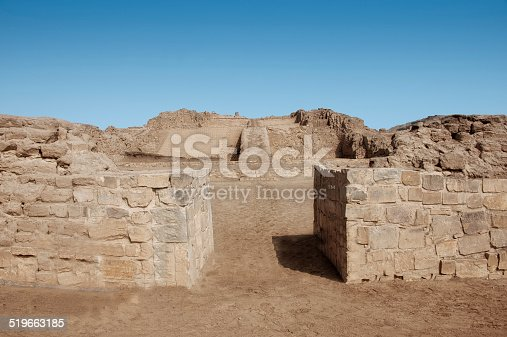 Archaeological site of Pachacamac in Peru, Sout America.  The temple of Pachacamac is an archaeological site 40 km southeast of Lima, Peru in the Valley of the Lurín River. Most of the common buildings and temples were built c. 800-1450 CE, shortly before the arrival and conquest by the Inca Empire.