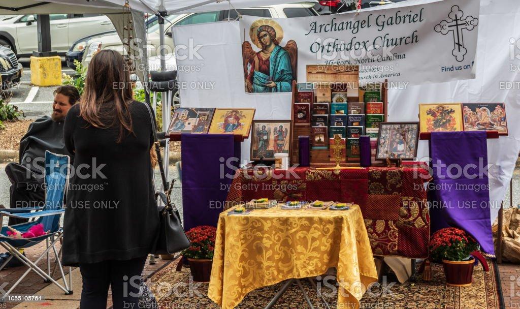 Erzengel Gabriel Orthodox Church – Foto