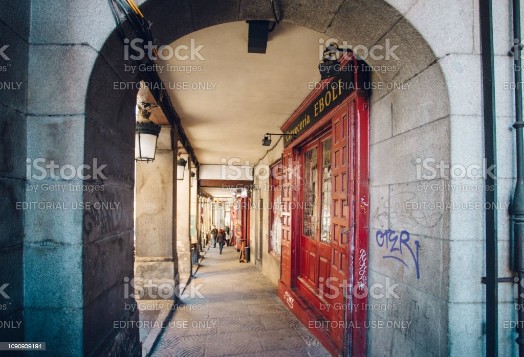 arched walkway stock photo