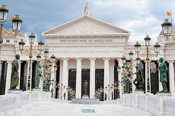 archeology museum skopje - macedonia - üsküp stok fotoğraflar ve resimler
