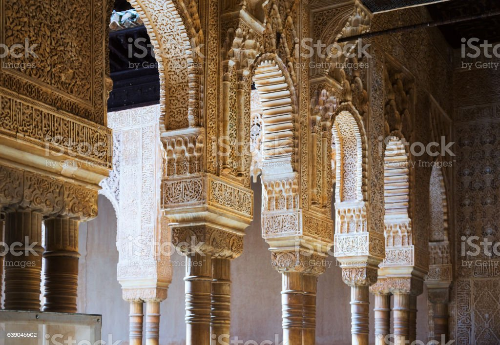 Arches and columns of Court of the Lions  at Alhambra stock photo