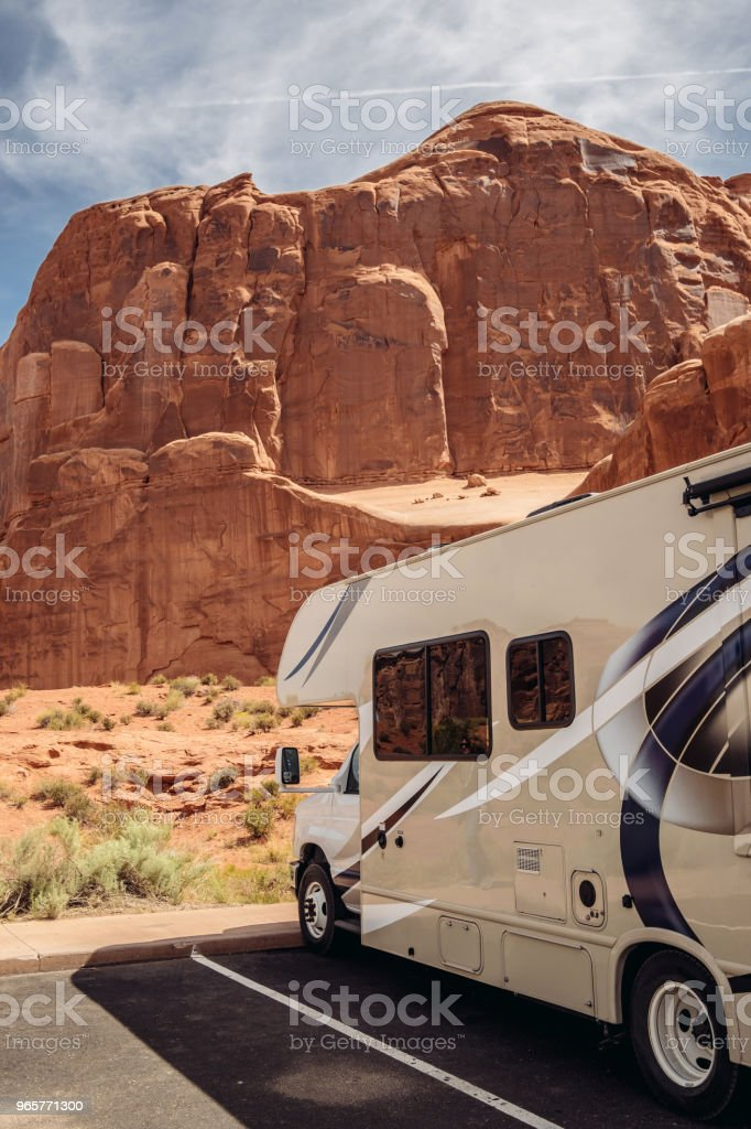 Arches National Park Landscape - Royalty-free Agricultural Field Stock Photo