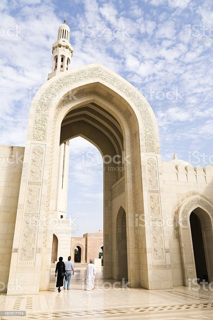 Arches of Sultan Qaboos Grand Mosque in Muscat royalty-free stock photo
