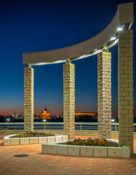 Architectural composition on the river embankment in Nizhny Novgorod, Russia stock photo