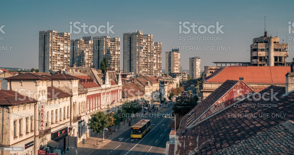 Architectural contrasts in Belgrade stock photo