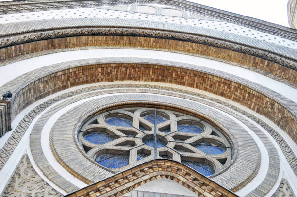 Architectural detail of cathedral stock photo