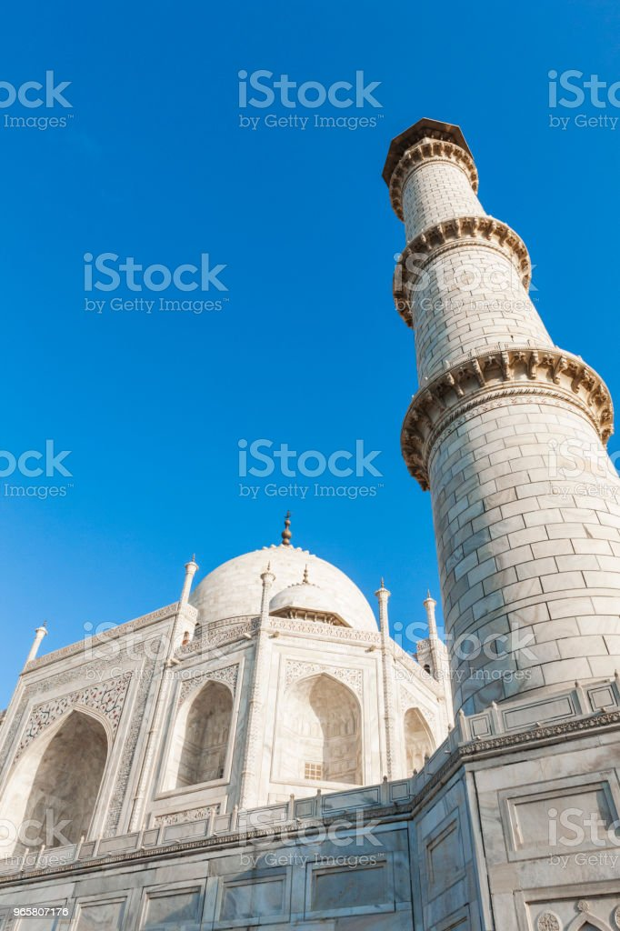 Architectonische details van de Taj Mahal in Agra, India - Royalty-free Agra Stockfoto