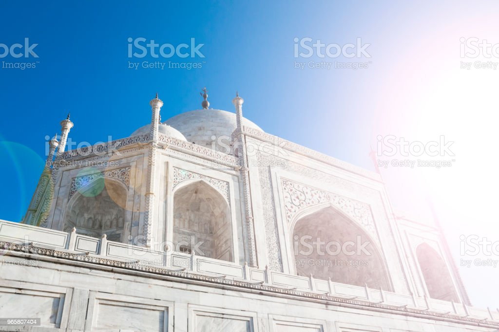 Architectural Detail of the Taj Mahal in Agra, India - Royalty-free Agra Stock Photo