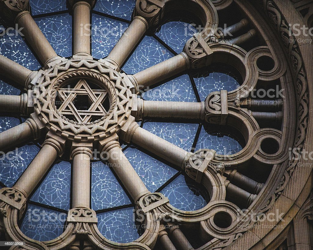 Architecture detail in New York City stock photo