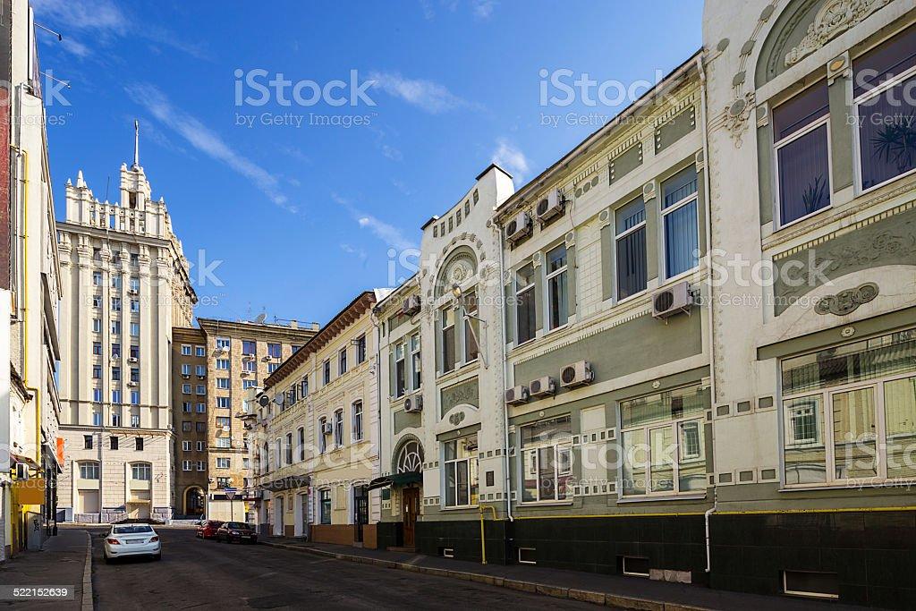 architecture of Kharkov. Ukraine. stock photo