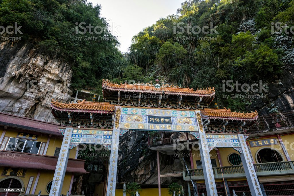 Architecture of Main Entrance of Sam Poh Tong, Ipoh, Malaysia stock photo
