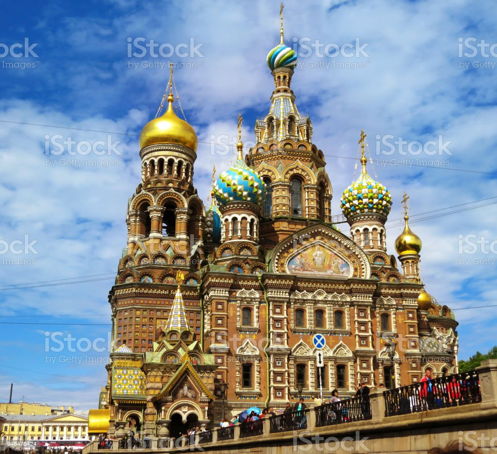 Architecture Of St. Petersburg. Travel and tourism to Russia. stock photo