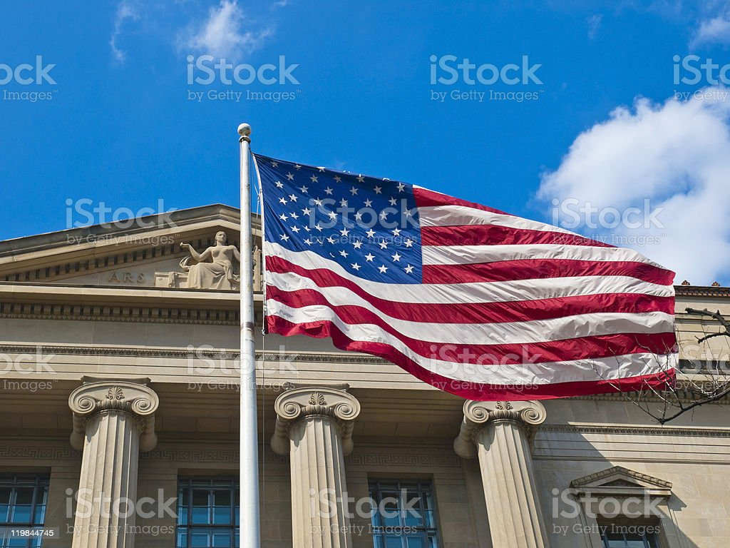 Archives of the USA building detail in Washington DC stock photo