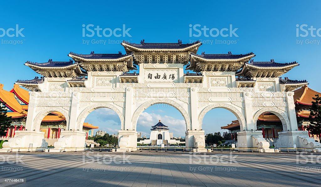 Archway at Liberty Square in Taipei, Taiwan stock photo