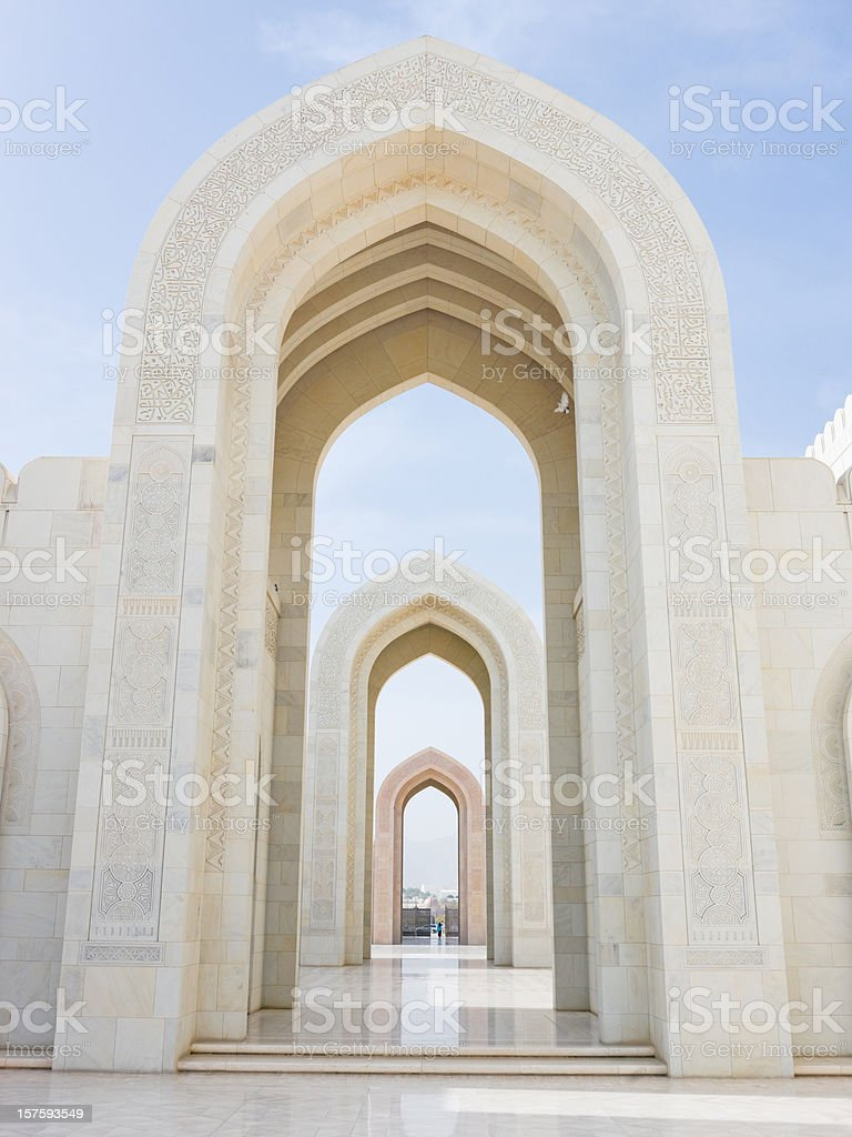 Archway Sultan Qaboos Grand Mosque Muscat Oman royalty-free stock photo