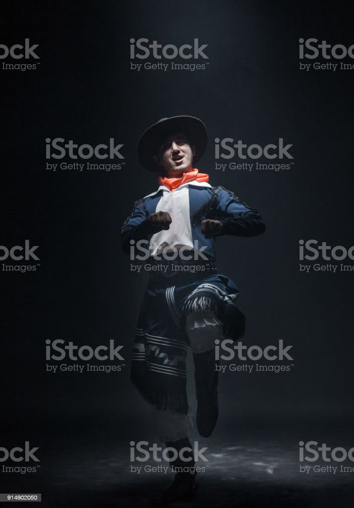 Ardent Young Dancer Performing Gaucho Dance stock photo