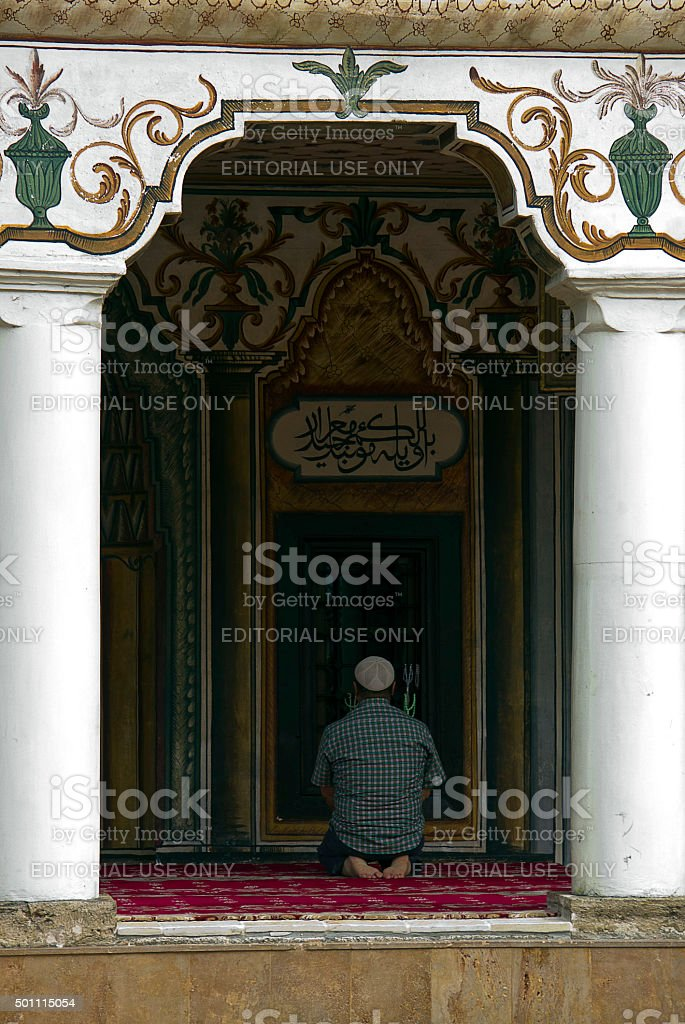 Šarena Džamija stock photo
