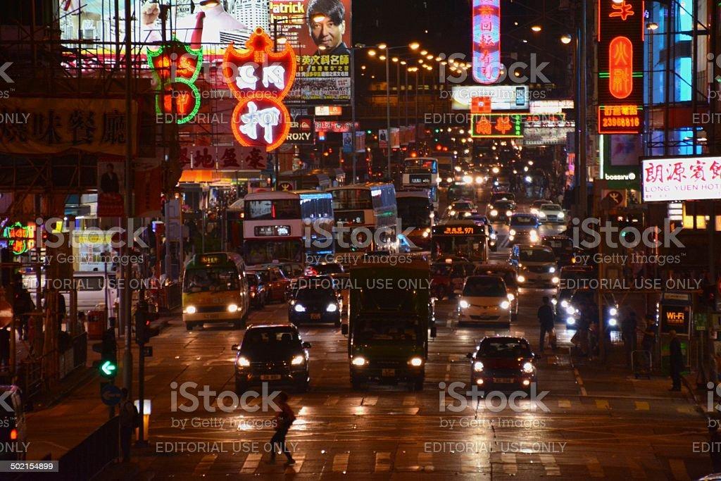 Argyle Street, Mongkok district Hong Kong stock photo