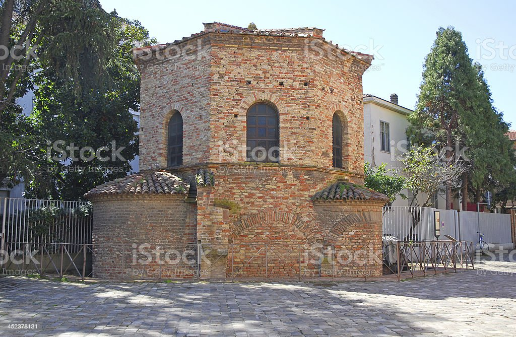 Arian Baptistery stock photo