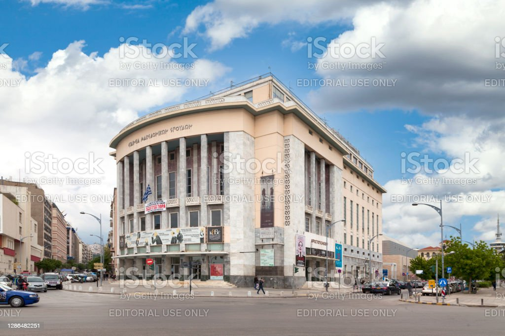 Aristotelian theater in Thessaloniki Thessaloniki, Greece - May 04 2019: The Aristotelian theater (Greek: Θέατρο Αριστοτέλειον) is a modern performing arts theater opposite the White Tower. Architecture Stock Photo