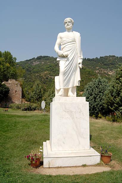 Aristotle, the philosopher stock photo