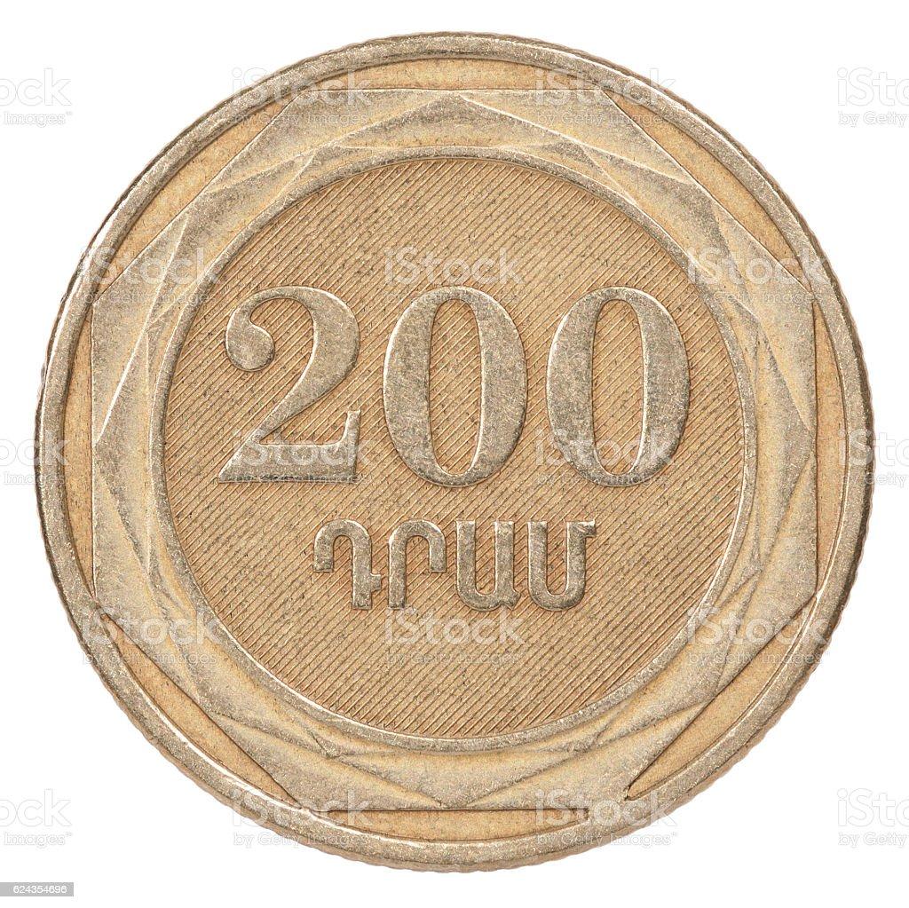 Armenian AMD coin stock photo