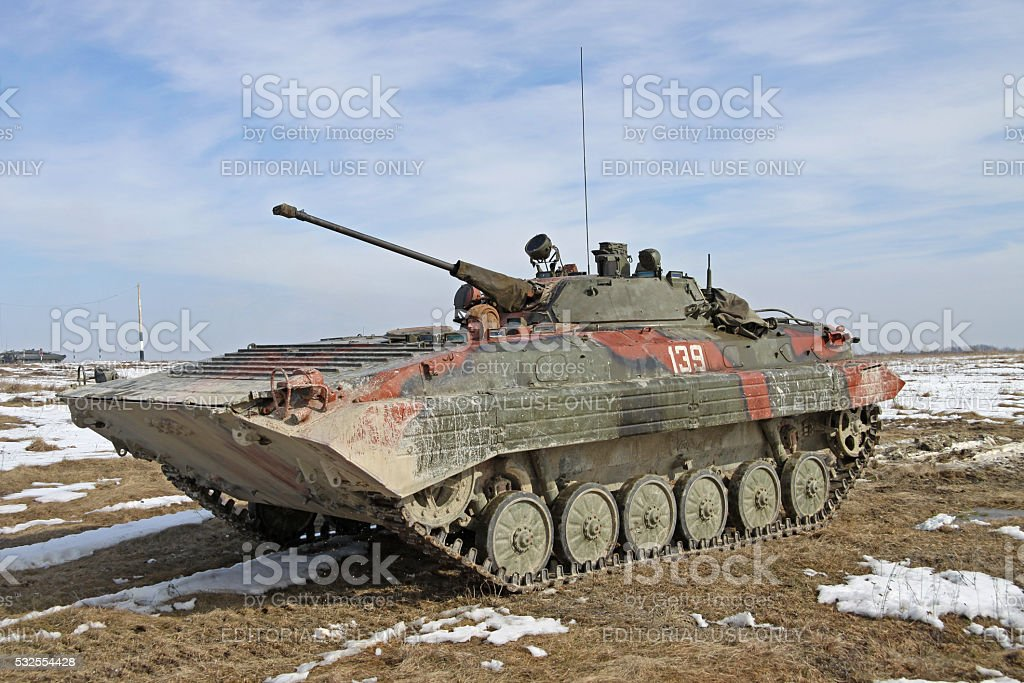 Armored personnel carrier BMP-2 stock photo