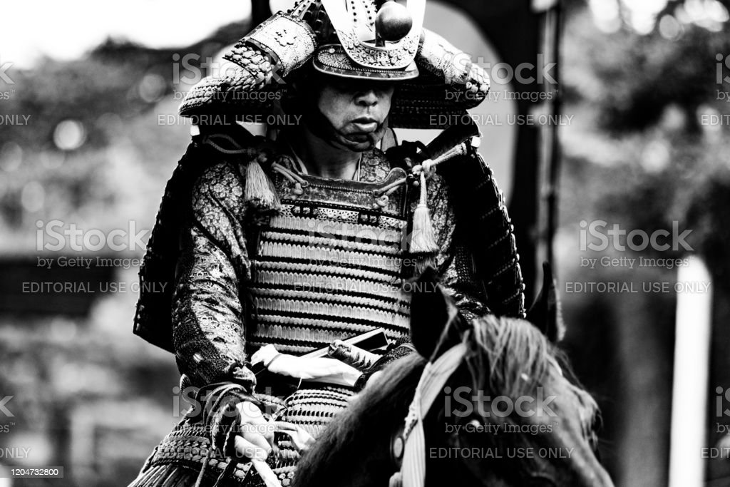 Armored Samurai Stock Photo Download Image Now Istock
