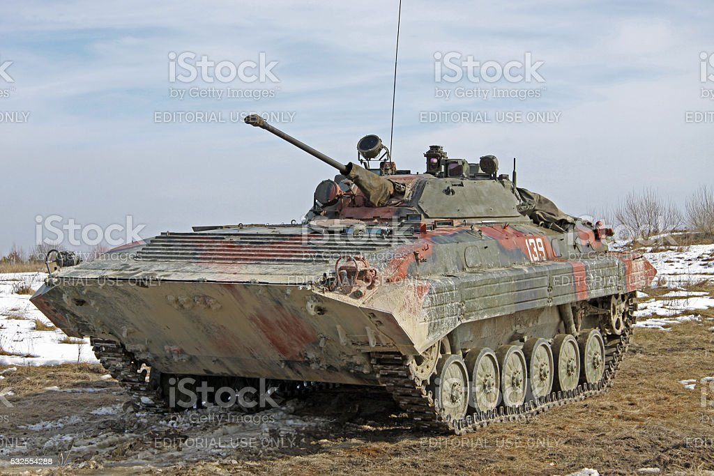 Armored transport carrier BMP-2 stock photo