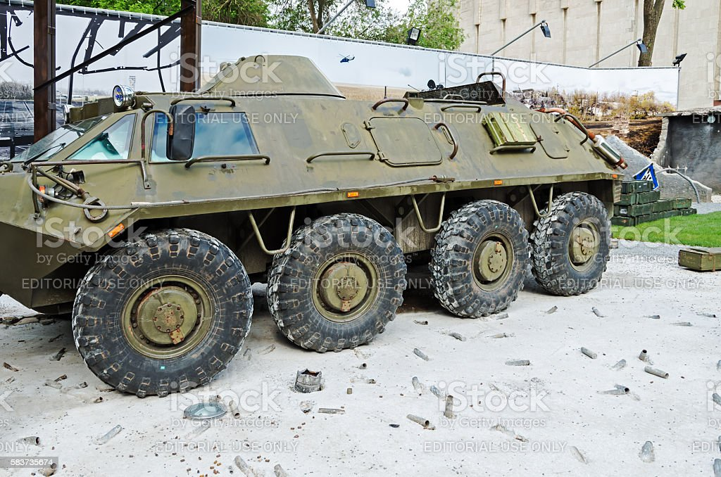 Armored troop-carrier from Donetsk airport stock photo