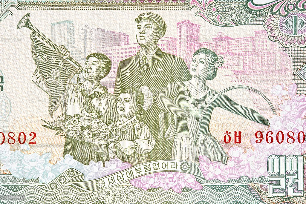 Army Officier, woman and children an on Banknote royalty-free stock photo