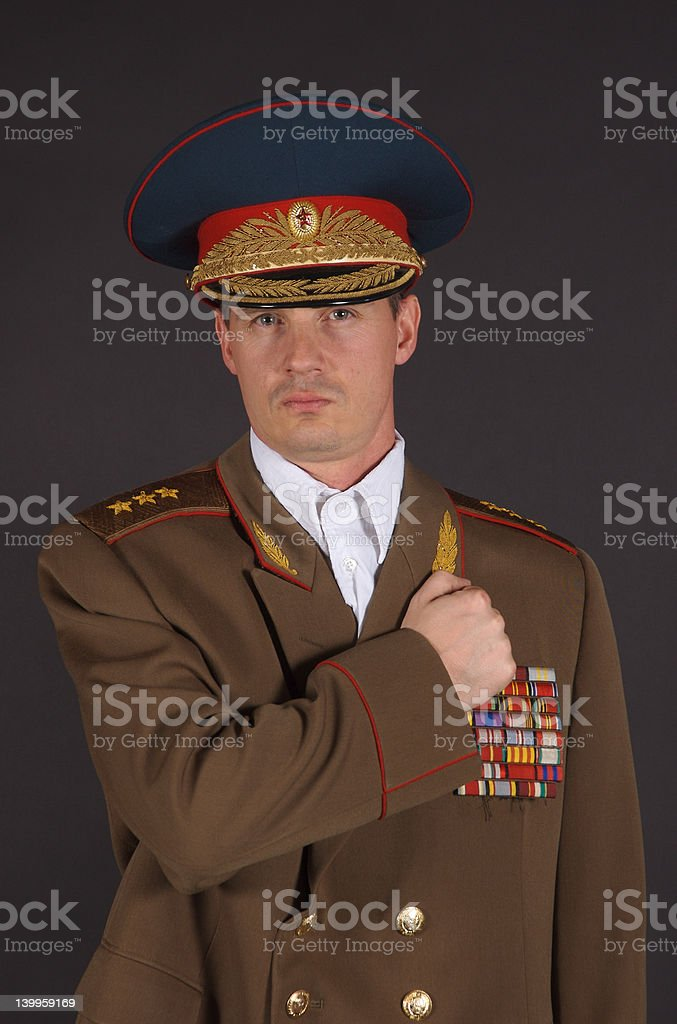 Army Portrait stock photo