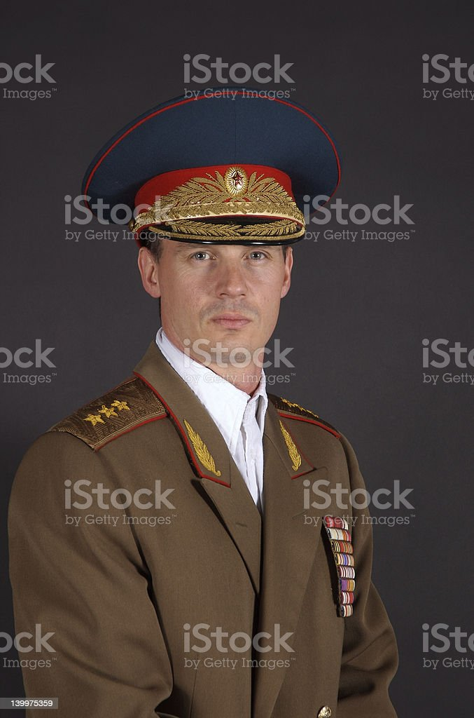 Army Portrait stock photo
