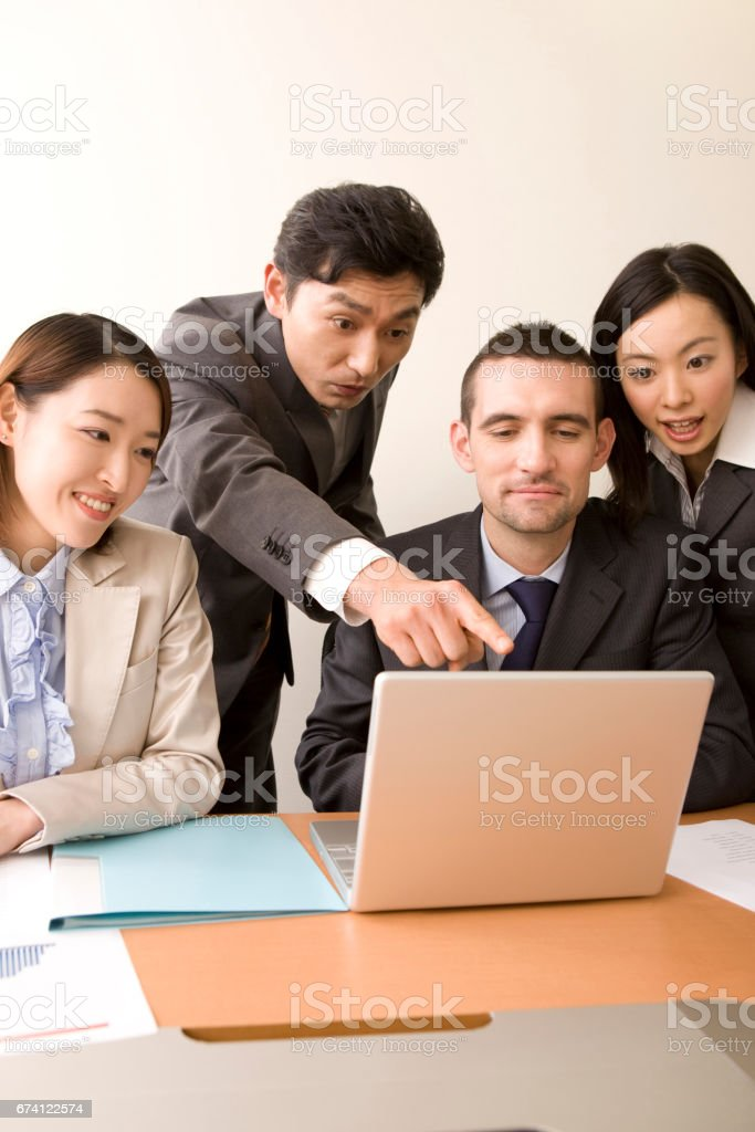 Around the PC business and OL royalty-free stock photo